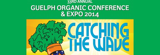 Guelph Organic Conference Natural Building Symposium Logo